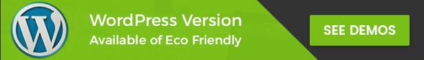 WordPress Version Available